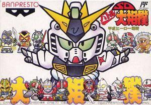 SD Battle Oozumou per Nintendo Entertainment System