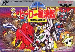 SD Hero Soukessen per Nintendo Entertainment System