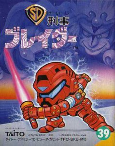 SD Keiji: Blader per Nintendo Entertainment System