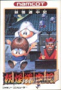 Shadow Land per Nintendo Entertainment System