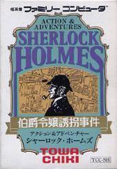 Sherlock Holmes: Hakushaku Reijou Yuukai Jiken per Nintendo Entertainment System