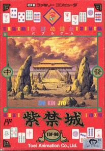 Shikinjo per Nintendo Entertainment System