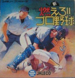 Shin Moero!! Pro Yakyuu per Nintendo Entertainment System