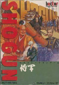 Shogun per Nintendo Entertainment System