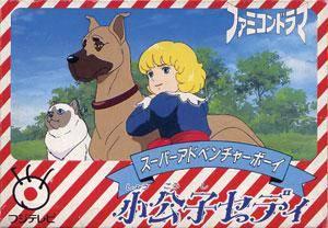 Shoukoushi Ceddie per Nintendo Entertainment System
