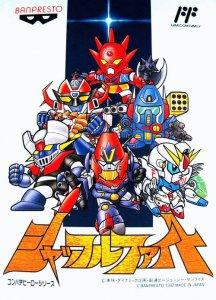 Shuffle Fight per Nintendo Entertainment System