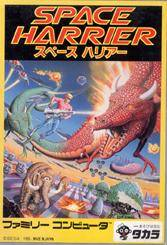 Space Harrier per Nintendo Entertainment System