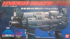 Space Shadow per Nintendo Entertainment System