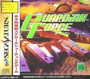 Guardian Force per Sega Saturn