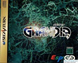 Grandia per Sega Saturn