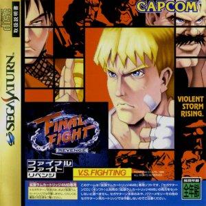 Final Fight Revenge per Sega Saturn