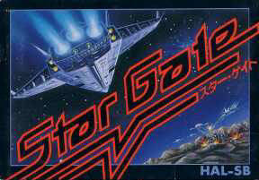 Stargate per Nintendo Entertainment System