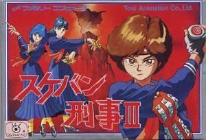 Sukeban Keiji III per Nintendo Entertainment System