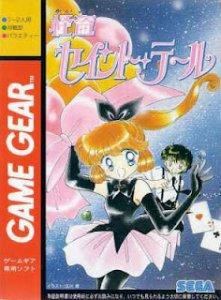 Kaitou Saint Tale per Sega Game Gear