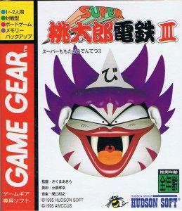 Super Momotarou Dentetsu III per Sega Game Gear