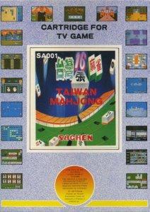 Taiwan Mahjong per Nintendo Entertainment System