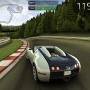 Sports Car Challenge è gratuito su Android