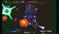 Guardian Force - Gameplay