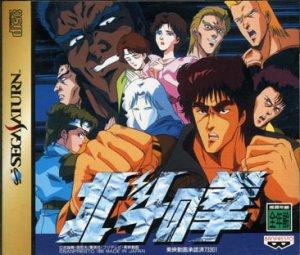 Hokuto no Ken per Sega Saturn