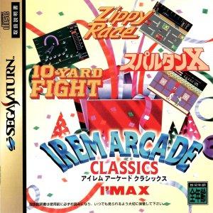 Irem Arcade Classics per Sega Saturn