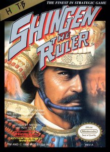 Takeda Shingen 2 per Nintendo Entertainment System
