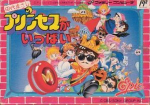Tashiro Masashi no Princess ga Ippai per Nintendo Entertainment System