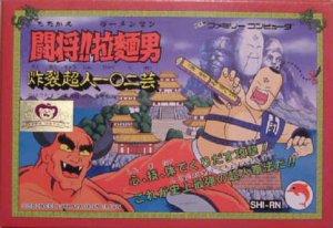 Tatake!! Ramen-Man per Nintendo Entertainment System