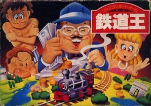 Tetsudou-Oh per Nintendo Entertainment System