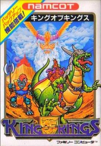The King of Kings: The Early Years per Nintendo Entertainment System