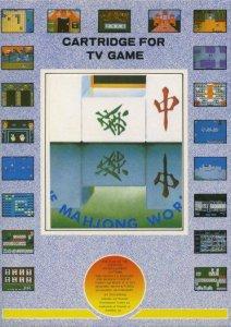 The Mahjong World per Nintendo Entertainment System