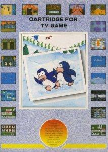 The Penguin & Seal per Nintendo Entertainment System