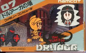 The Tower of Druaga per Nintendo Entertainment System