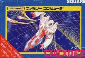 Thexder per Nintendo Entertainment System