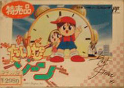 Time Zone per Nintendo Entertainment System