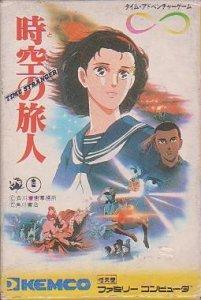 Toki no Tabibito: Time Stranger per Nintendo Entertainment System