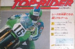 Top Rider per Nintendo Entertainment System