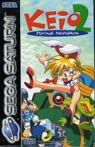 Keio Flying Squadron 2 per Sega Saturn