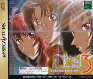 NOel 3: Mission on the Line per Sega Saturn