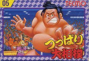 Tsuppari Oozumou per Nintendo Entertainment System