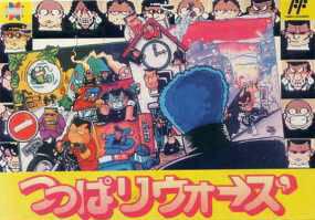 Tsuppari Wars per Nintendo Entertainment System