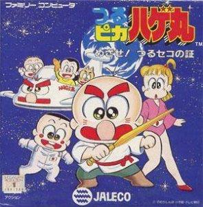 Tsuru Pikahage Maru: Mezase! Tsuruseko no Akashi per Nintendo Entertainment System