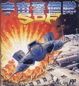 Uchuu Keibitai SDF per Nintendo Entertainment System