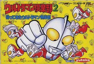 Ultraman Club 2: Kitte Kita Ultraman Club per Nintendo Entertainment System