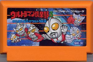 Ultraman Club 3: Mata Mata Shiyutsugeki!! Ultra Kyoudai per Nintendo Entertainment System