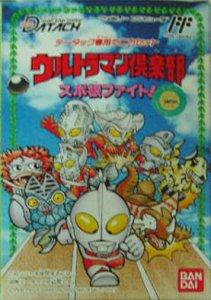 Ultraman Club: Supokon Fight! per Nintendo Entertainment System