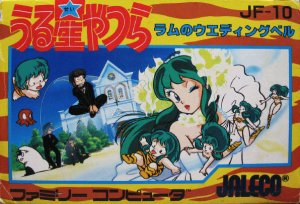 Urusei Yatsura: Lum no Wedding Bell per Nintendo Entertainment System