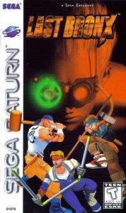 Last Bronx per Sega Saturn