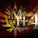 Vediamo com'è andata la finalissima del torneo The Ultimate Hunt per Monster Hunter 4