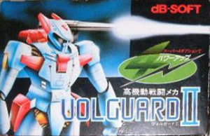 Volguard II per Nintendo Entertainment System