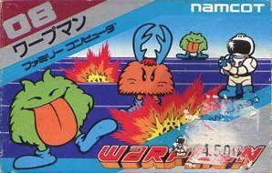 Warpman per Nintendo Entertainment System